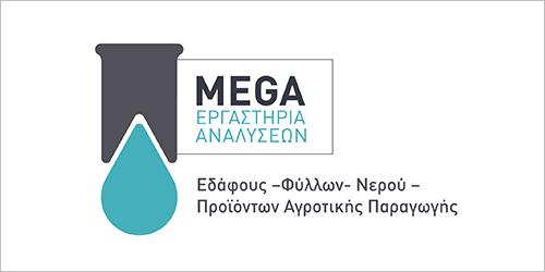 MEGA, Επαγγελματικός Οδηγός για τις Αμπελοοινικές Επιχειρήσεις