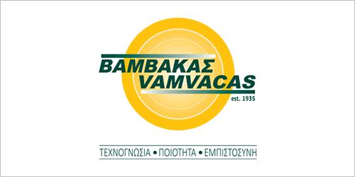 ΒΑΜΒΑΚΑΣ, Επαγγελματικός Οδηγός για τις Αμπελοοινικές Επιχειρήσεις