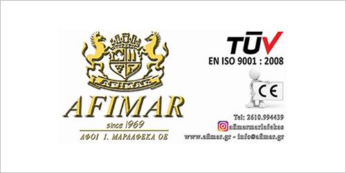 AFIMAR, Επαγγελματικός Οδηγός για τις Αμπελοοινικές Επιχειρήσεις