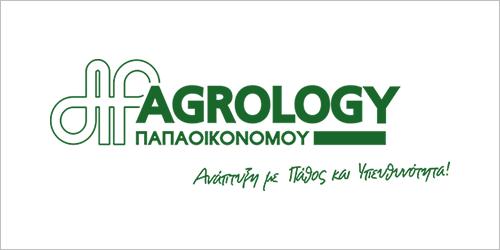 AGROLOGY ΠΑΠΑΟΙΚΟΝΟΜΟΥ, Επαγγελματικός Οδηγός για τις Αμπελοοινικές Επιχειρήσεις