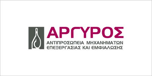 ΑΡΓΥΡΟΣ, Επαγγελματικός Οδηγός για τις Αμπελοοινικές Επιχειρήσεις