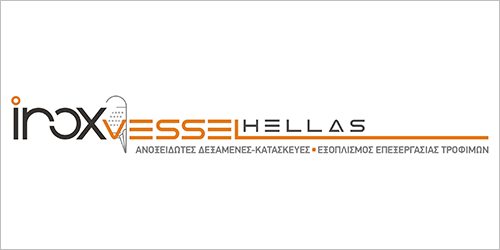 INOX VESSEL, Επαγγελματικός Οδηγός για τις Αμπελοοινικές Επιχειρήσεις