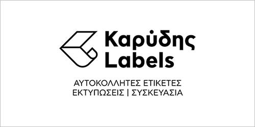 ΚΑΡΥΔΗΣ LABELS, Επαγγελματικός Οδηγός για τις Αμπελοοινικές Επιχειρήσεις